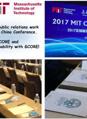 GCORE Public Relation Activity_2017 MIT China Conference